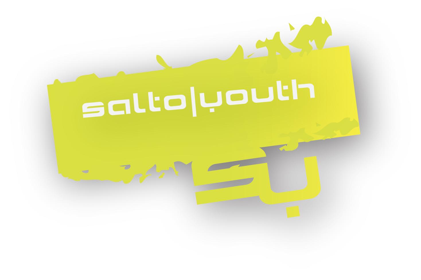 Ilustracja do informacji: Szukasz partnerów do projektów młodzieżowych z Erasmus+? Wypróbuj Otlas!