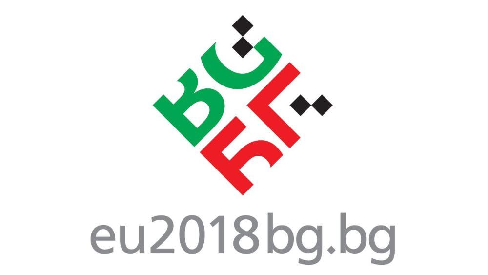 Ilustracja do informacji: Razem mamy siłę! - Bułgaria objęła Prezydencję w Radzie UE