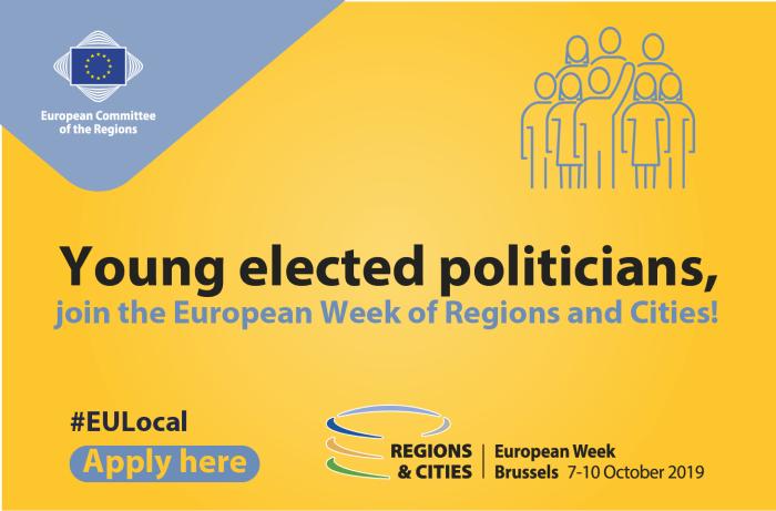 Ilustracja do informacji: Zaproszenie dla młodych wybranych w wyborach polityków do udziału w Europejskim Tygodniu Regionów i Miast 2019