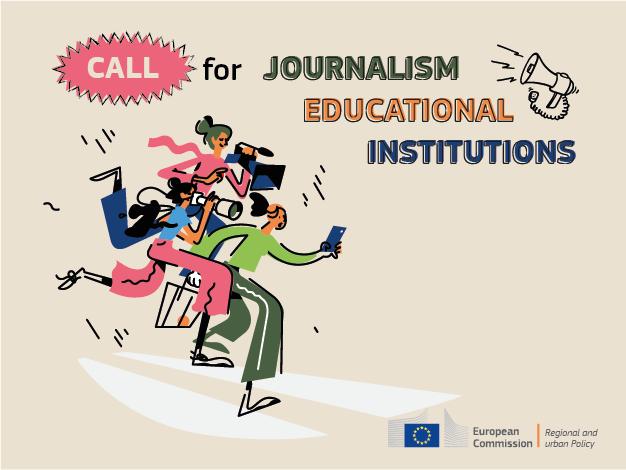 Ilustracja do informacji: Zaproszenie do składania wniosków na opracowanie i wprowadzenie kursu na temat UE i unijnej polityki spójności w szkołach dziennikarstwa